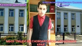 Download Страна читающая— ДмитрийКазаков читает произведение «Жди меня, и я вернусь» К.М.Симонова Video