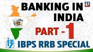 Download BANKING का इतिहास | PART 1 | GENERAL AWARENESS | ALL COMPETITIVE EXAMS Video