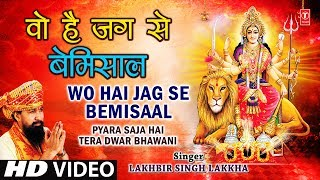 Download Woh Hain Jag Se Bemisaal [Full Song] Pyara Saja Hai Tera Dwar Bhawani Video