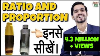 Download Ratio and Proportion Tricks | Ratio and proportion Concept/Trick/Method in Hindi | CAT, UPSC, CTET Video