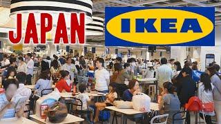 Download Japanese IKEA 日本のIKEA・イケア Video
