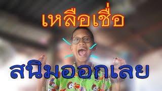 Download ทำน้ำยากัดสนิม โคตรเหลือเชื่อ!! Video