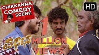 Download Chikkanna Comedy Scenes - Chikkanna waits for his friend super comedy | Vardhana Kannada Movie Video