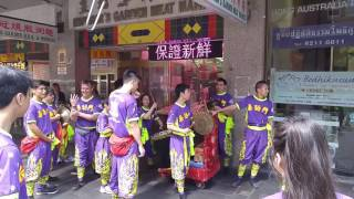 Download Chinese Lion dance in Sydney Chinatown 2017 Video