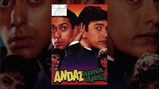 Download Andaz Apna Apna Video
