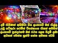 Download Samarasinghe jet liner 01 cleopatra music edition bus Video