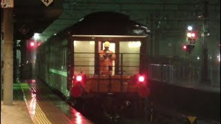 Download SLやまぐち号 C57-1牽引 35系新型客車 山口線試運転 初日 新山口駅出発編 Video