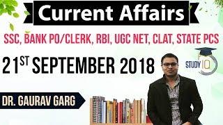 Download September 2018 Current Affairs in English 21 September 2018 for SSC/Bank/RBI/NET/PCS/Clerk/KVS/CTET Video
