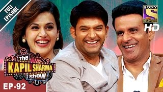 Download The Kapil Sharma Show - दी कपिल शर्मा शो -Ep -92 - Manoj And Taapsee In Kapil's Show - 25th Mar 2017 Video