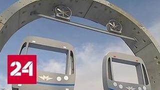 Download Первые шаги ″Лилии″: на Кожуховской линии метро роют сразу два тоннеля Video