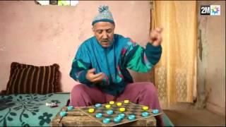 Download لكوبل 2 : الحلقة 28 برامج رمضان – Video