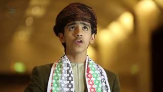 Download دار زايد إهداء من شعب عمان إلى الأحبة والأشقاء في دولة الإمارات Video