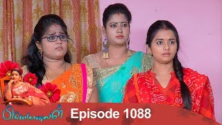 Download Priyamanaval Episode 1088, 09/08/18 Video