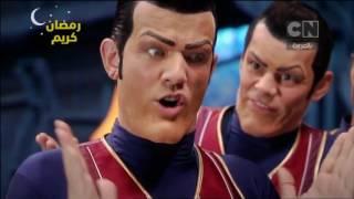 Download LazyTown S04E12 Robbie's Dream Team Arabic إيزي تاون Video