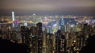Download Hong-Kong Video