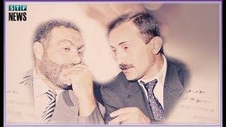 Download Սամվել Բաբայանի հույժ գաղտնի նամակը Վազգեն Սարգսյանին․ 1998թ․ մայիս Video