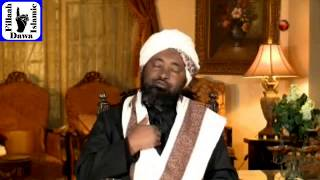 Download Wesagn Thyakena Mels ~ Sheikh Mohammed Hamidiin Video