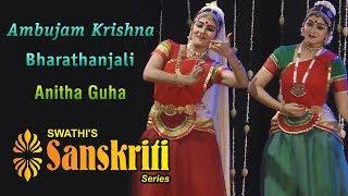 Download Anitha Guha | Ambujam Krishna | Bharathanjali | K Hariprasad | Sri Krishna Leela Madhuryam | Trailer Video