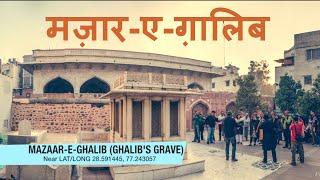 Download Mazaar-e-Ghalib (Ghalib's grave) - Heritage Walk at Nizamuddin Episode 2 Video