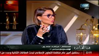 Download هنا القاهرة | لقاء مع المستشار مرتضى منصور المرشح المحتمل لانتخابات 2018 Video