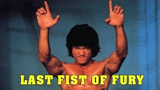 Download Wu Tang Collection - Last Fist of Fury Video