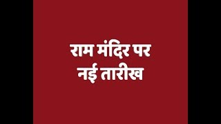 Download ABP News LIVE TV   Main Headlines Of The Day Video