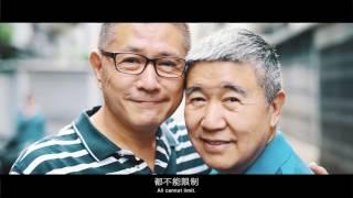 Download Vol.1多元性別《夫夫生活》 Video
