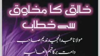 Download Maulana Abdul Majeed Nadeem - Khaliq Ka Maqlooq Say Khitab Video