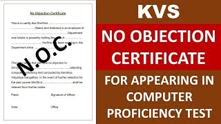 Download KVS NOC CERTIFICATE FOR GOVERNMENT EMPLOYEE | KVS NOC CERTIFICATE FORMAT | SKILL TEST | UDC Video