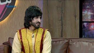 Download لمرماښام له نجیبی سره - شلمه برخه / Lemar Makham with Najiba - Episode 20 Video
