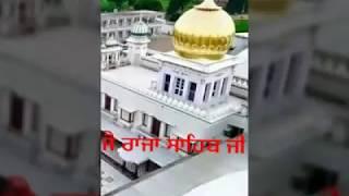 Download Raja sahib ji    Raja Raja Keha Dukh Dur Hundy Ny    Video