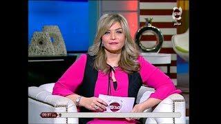 Download حافظي على شباب بشرتك بهذه النصائح من د.هبة عادل   جمالك Video