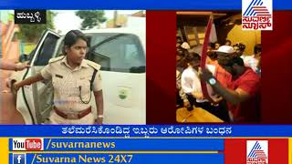 Download B'Day Celebration Lands Hubballi Rowdys In Trouble Video