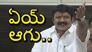 Download Nandamuri Balakrishna Serious Warning To YSRCP Leaders | AP Assembly | 6TV Video