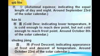 Download Mandarin Chinese-Lesson 198 - The 24 Solar Terms in Chinese Video