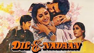 Download Dil-E-Nadaan (1982) Full Hindi Movie | Rajesh Khanna, Shatrughan Sinha , Jaya Prada, Smita Patil Video
