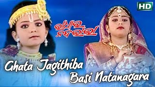 Download GHATA JAGITHIBA BASI ଘାଟ ଜଗିଥିବ ବସି || Album-Radhara Nandalala || Anjali Mishra || Sarthak Music Video