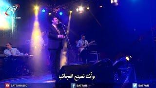 Download ترنيمة بتسبيح الرب ينطق فمي - المرنم زياد شحاده - حفل رب القيامة Video