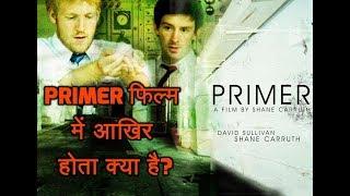 Download Primer(2004) movie explained in hindi along with ending - Primer फिल्म में आखिर होता क्या है? Video