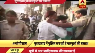 Download Anti-Romeo Squad of Moradabad Police targets and catches eve teasers Video