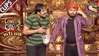 Download Krushna Cons Sudesh Lehri | Comedy Circus Ka Naya Daur Video