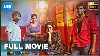 Download Yatchan Tamil Full Movie Video