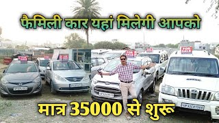 Download Second Hand Car bazar | biggest car market!old cars lucknow,Lko masti Video