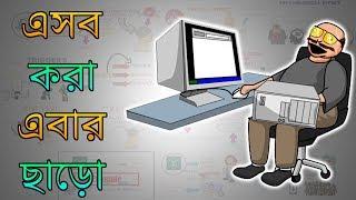 Download কীভাবে হস্তমৈথুন এর আসক্তি থেকে মুক্তি পাওয়া সম্ভব - Motivational Video in Bangla – Power Of Habit Video