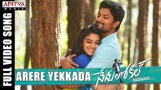 Download Arere Yekkada Full Video Song || Nenu Local || Nani, Keerthi Suresh || Devi Sri Prasad Video
