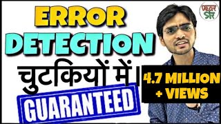 Download Error Detection and Correction Trick | Error Spotting in English Tricks | English Grammar Lessons Video