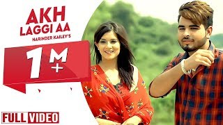 Download AKH LAGGI AA || NARINDER KAILEY || NEW SONG 2016 || BABBU || YAR|| || LATEST PUNJABI SONG 2016 Video