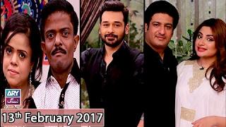 Download Salam Zindagi - Guest: Maria Zahid & Faisal Shaikh - 13th February 2017 Video