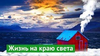 Download Нордкап: самая северная точка Европы Video