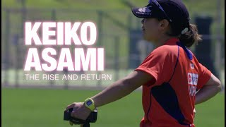 Download Japan's Keiko Asami | The rise and return Video